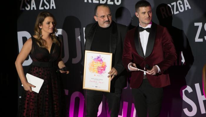 Dodijeljena Godišnja priznanja Hrvatske diskografske udruge